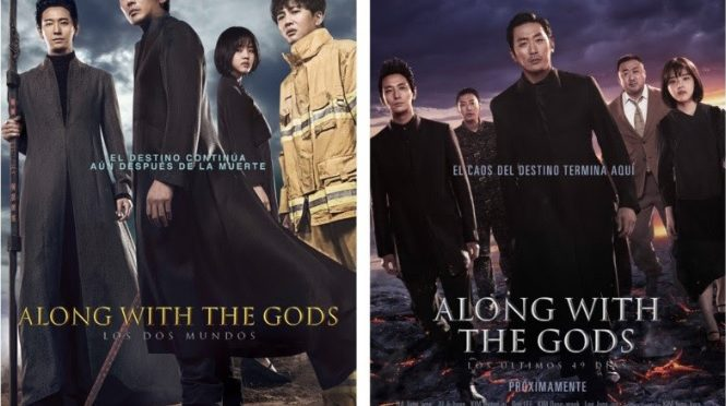 """ALONG WITH THE GODS"" en YELMO CINES"