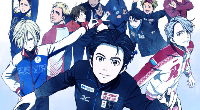Sábado 6 de Mayo: Yuri!!! on Ice